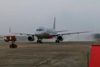 Các chuyến bay mới được mở năm 2017